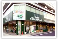Hankyu family store