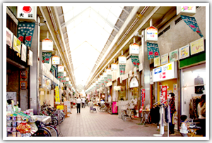 Karahori shopping arcade