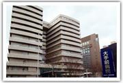 Otemae Hospital