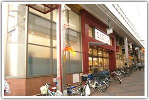 Sanko store