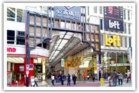 Shinsaibashi arcade