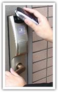 Cell phone key