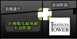 賃貸マンション 松屋タワー 地図