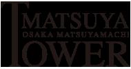 大阪市中央区の賃貸マンション 松屋タワー