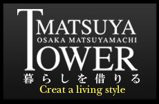 大阪市中央区の高層賃貸マンション 松屋タワー